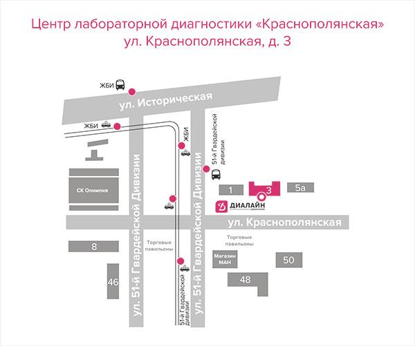 dialayn-volzhskiy-tsena-za-spermogrammu